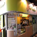 ミスター ビーン 渋谷店 -