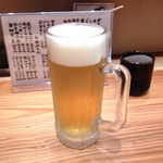 20581543 - 生ビール