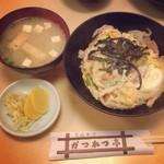 20584704 - カツ丼  850円