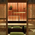 和食・酒 えん - プライベート感たっぷりの個室