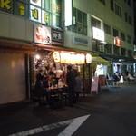 台湾名物屋台料理 潘さんの店 - 2013.08 出来上がってから行っちゃうことが多いお店です:爆