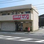 スタミナラーメン三四郎 - お店です。