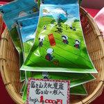 かねみ観光茶園 - 料理写真:富士山文化遺産(富士山の袋入り)100g ¥1000