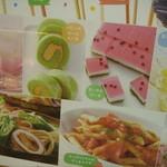 20592140 - 串家物語の夏野菜フェスタ