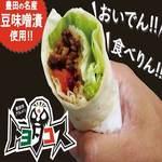 ヴォストーク カフェ - ◆豊田の名産素材を使用した、当店オリジナルメニュー「トヨタコス」!!
