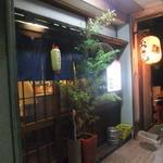 20594429 - 日本料理店といった店構えです