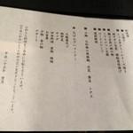 お宿 木の葉 - 2013/08/12