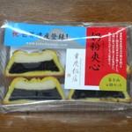20595273 - 奶粉夾心富士山4個セット