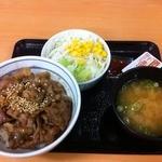 吉野家 - 牛カルビ丼(小盛)サラダ&みそ汁セット_2013年8月