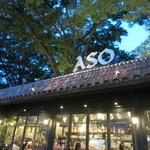 リストランテ ASO - 樹齢300年のケヤキを控える、ASOのロゴが立派な外観。