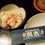 鳥吉 - お通し(2013.7月)