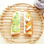 セントル ザ・ベーカリー - イギリスパンにアボカドペーストとマーマレードを。