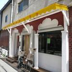 大阪ハラールレストラン - 店舗外観