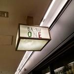 BA-RU ONE - 大阪駅前第2ビル地下2F