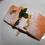 スパニッシュライツ - 赤ピーマンのアイスクリーム