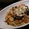 モレット - 料理写真:ボルチーネ筍となすのボロネーゼ