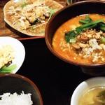 20600108 - 担担麺(ランチ)
