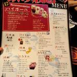 鳥吉 - (2013.7月)
