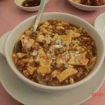 20603330 - マーボー豆腐