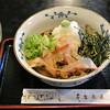 芹生茶屋 - 料理写真:おろし蕎麦(850円)