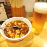 陳麻家 - 晩酌セットの生ビールと半麻婆豆腐