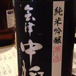 幹東 - 会津中将 純米吟醸(福島)