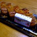 角上魚類 - 押し寿司うなぎ