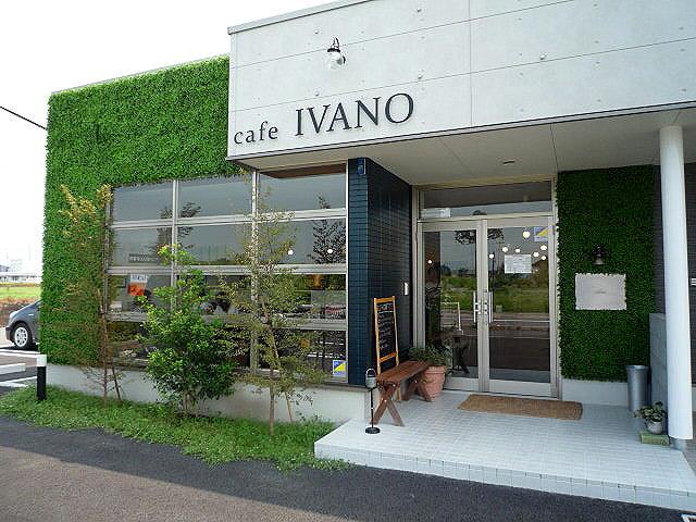 IVANO name=