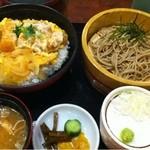 20612644 - ミニカツ丼