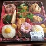ショッピングセンターのぐち - H25.08 のぐち弁当¥680