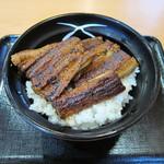 20615907 - 鰻丼 二枚盛(980円)