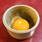 上等カレー - 生卵付き