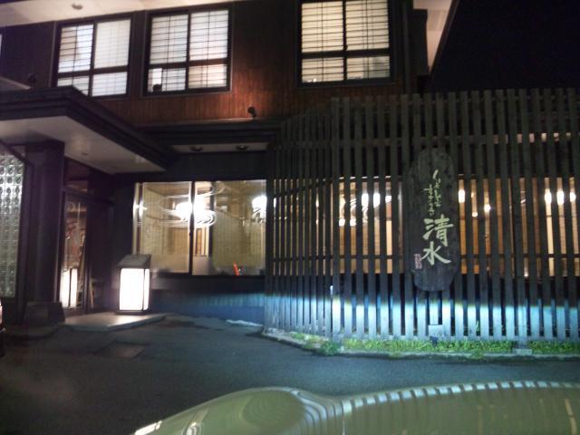 しゃぶしゃぶすきやき 清水 広島福山蔵王店