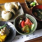 茶房 城山 - おやきセット500円