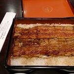 五代目 野田岩 - 天然鰻5500円j
