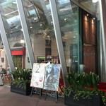ラ・メール・プラール - 東京国際フォーラムの東京より