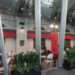 ラ・メール・プラール - 東京国際フォーラム地上広場に面したカフェスペース