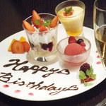 鳥蔵 - お誕生日・記念日にはデザートプレートをプレゼント!