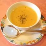 ビストロ・オブリン - さつまいもとコーンのクリームスープ