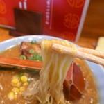 さっぽろらうめん 榛原店 - 麺リフト(*´∀`)ノ川