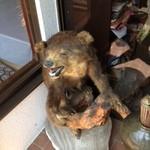 松風 - 入り口に熊のはく製(笑)