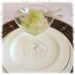 レストラン シャンボール - 『アミューズ・ブーシュ』