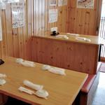 つきぢ神楽寿司 - テーブル4名様用&3名様用