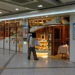 カフェ・ド・カンパーニュ - 店の外観
