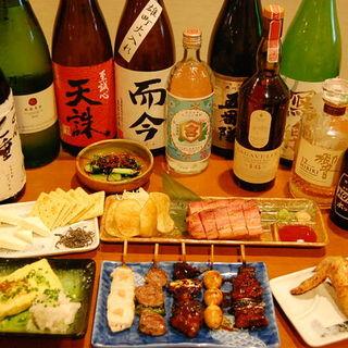 けむり定番☆お手軽宴会コースは2H飲み放題付き3,500円~