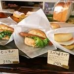 ホッペパン - サンドイッチも良さ気~♪