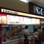 Doutomborikamukura - 人気で結構並んでいた