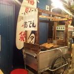 でんでん串 - 店内には、おでんの屋台が!