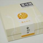 京菓子処 洛心館 - 洛心わらびもち《夏みかん》(パッケージ、2013年8月)