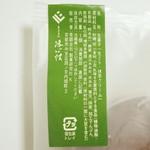 京菓子処 洛心館 - 生どら《抹茶クリーム》(原材料表示、2013年8月)